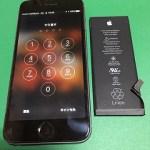 【修理実績No.273】iPhone6のバッテリー交換
