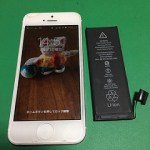 【修理実績No.281】iPhone5のバッテリー交換