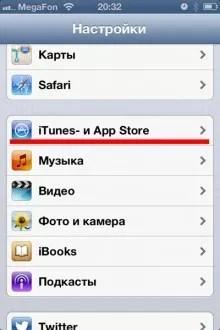 Доступ к паролям на всех Ваших устройствах с помощью iPhone и Связки ключей iCloud - Служба поддержки Apple