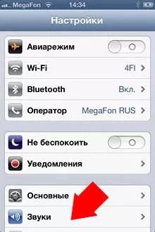 So stellen Sie einen Klingelton auf den iPhone-Anruf