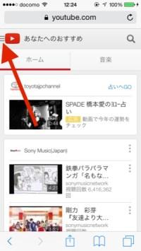 YouTube メニューアイコン2