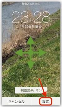 150420-0019