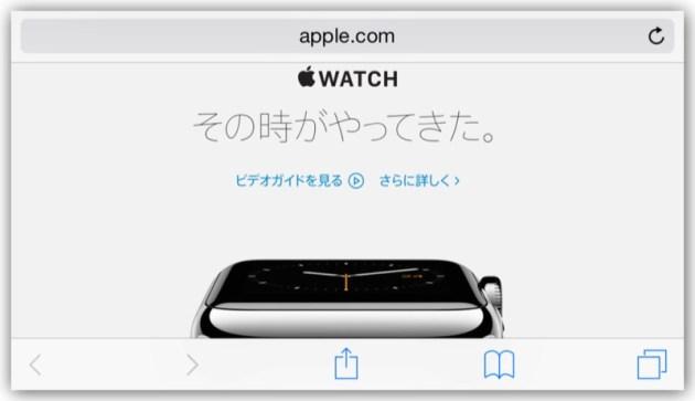 iPhone、画面を横向きでロックする方法【iOS10以降】