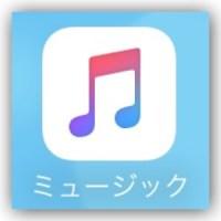 ミュージックアプリ アイコン