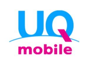 格安SIMカード『UQ mobile』のプラン詳細&評価