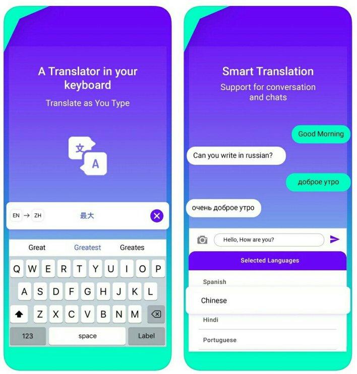 تحميل تطبيق Type Translate Custom Keyboard للترجمة الفورية أثناء