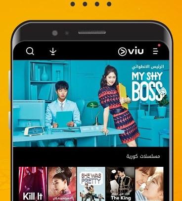 تطبيق لمشاهدة المسلسلات العربية -الكوريه - الهندية