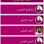 ramadan-doaa-1-150x150