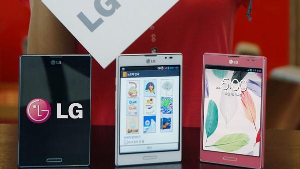 LG-VU2-598x337
