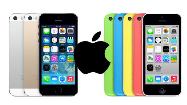 apple-logo-iphone5SC