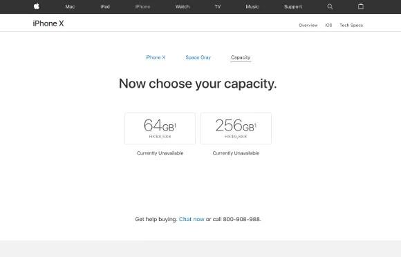 iPhone X 香港