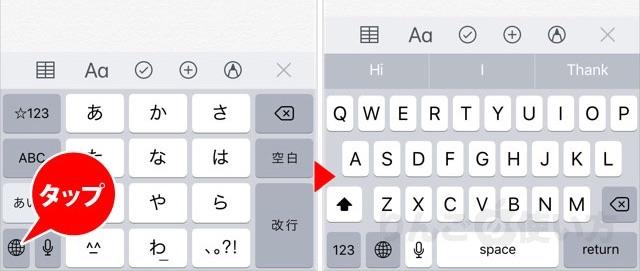 iPhone・iPadでコピペできないときの対処方法