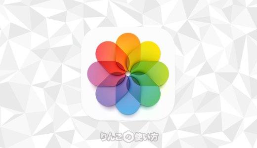 【iPhone・iPad】スクリーンショットを撮る6つの方法