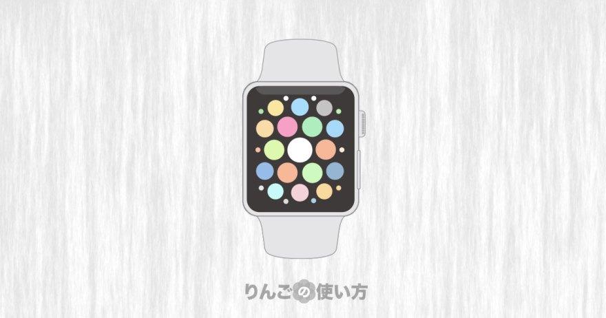 解除 iphone 省エネ モード