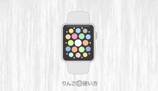 iPhoneのロックを解除してもApple Watchが解除されない時の直し方