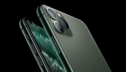 iPhone 11 Proの落下強度・耐久性能はどのくらい?落下テスト動画