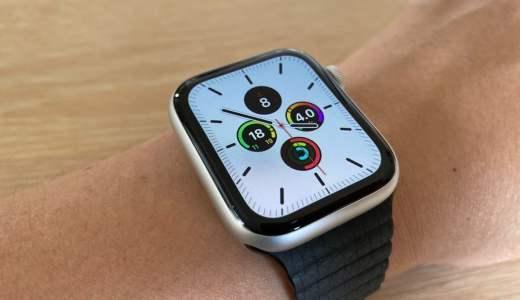 Apple Watchの5枚セット保護フィルムを購入。質感・見た目最高。でも。。