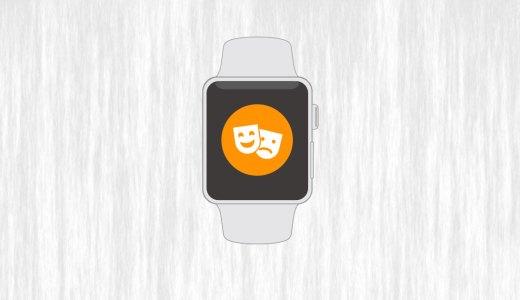 Apple Watchの画面上に表示されるオレンジの仮面みたいなアイコンは何?