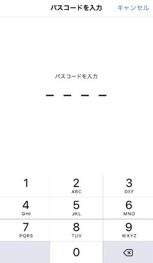 2016-01-01_144002