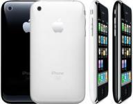 La sortie officielle de l'iPhone 5 reste toujours secrète