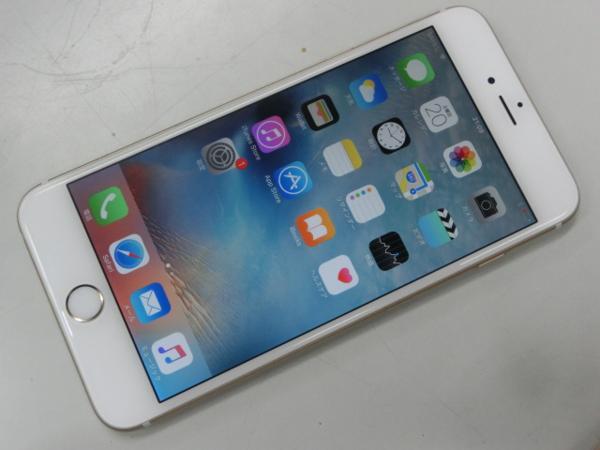 西葛西からiPhone6の液晶画面割れ【激安】修理のご案内