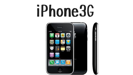 iPhone10周年を振り返る iPhone3G
