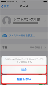 fig_user_guide_step_8