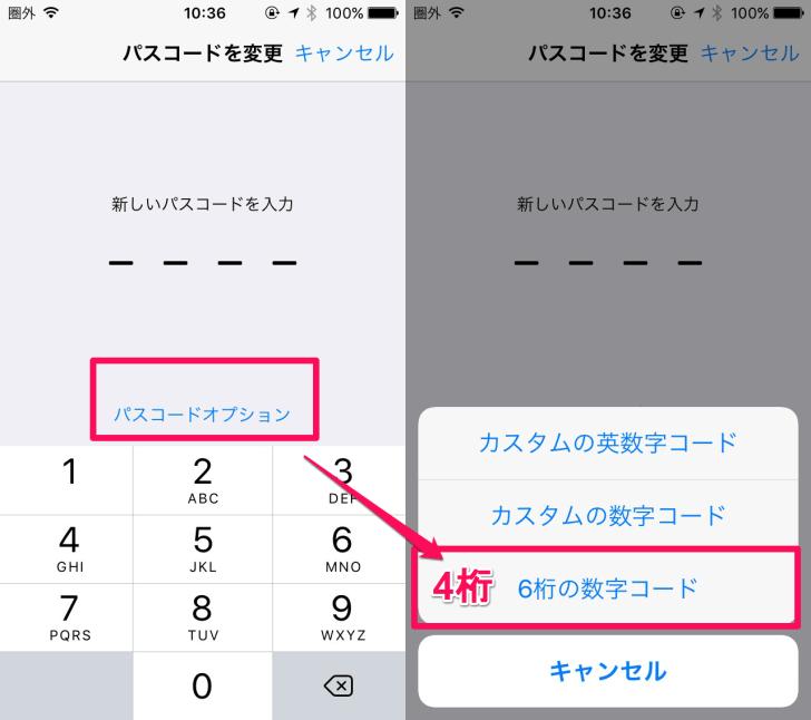passcode2