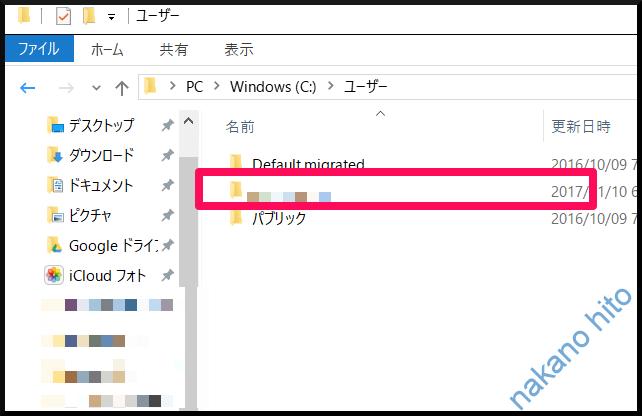 user-name-sentaku