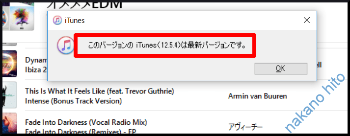 itunes-newer
