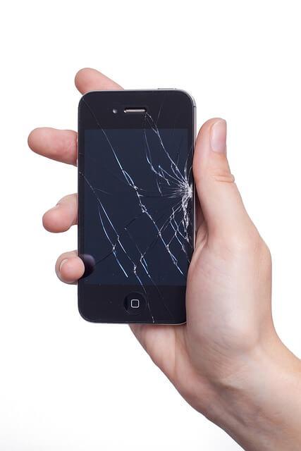 iPhone_display_1498457234
