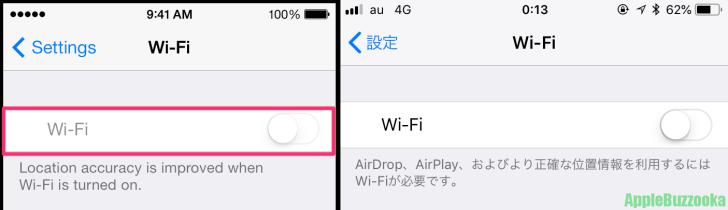 iPhoneのWi-Fiがグレーアウトしてしまう時の原因/治し方/修理とは ...