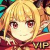 Devil Twins: VIP Giveaway