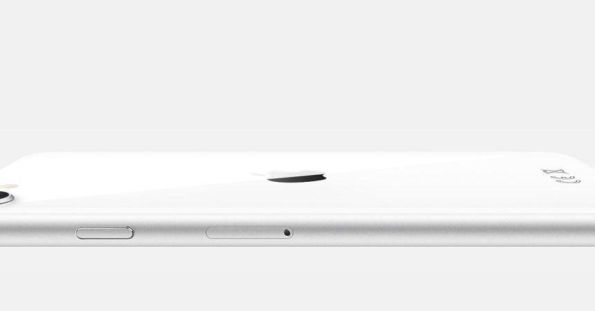 iPhone SE 2020 Header