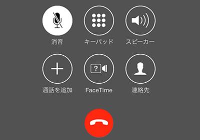 12.12.17-Wi-Fi