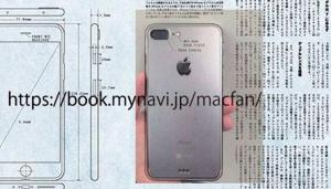 iPhone 7 Pro – First Photo and Schematics