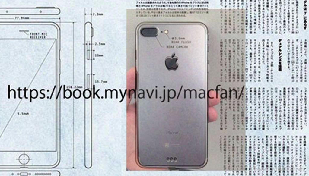 iPhone 7 Pro - First Photo and Schematics 3