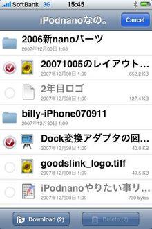 mobilefile04.jpg