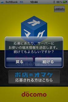 omake_3.jpg