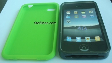 9to5maciphone5casetwo.jpg