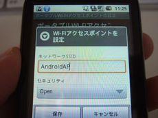IDEOSU300_13.jpg
