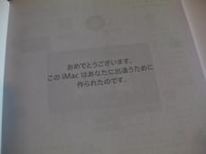 imac10_16.JPG