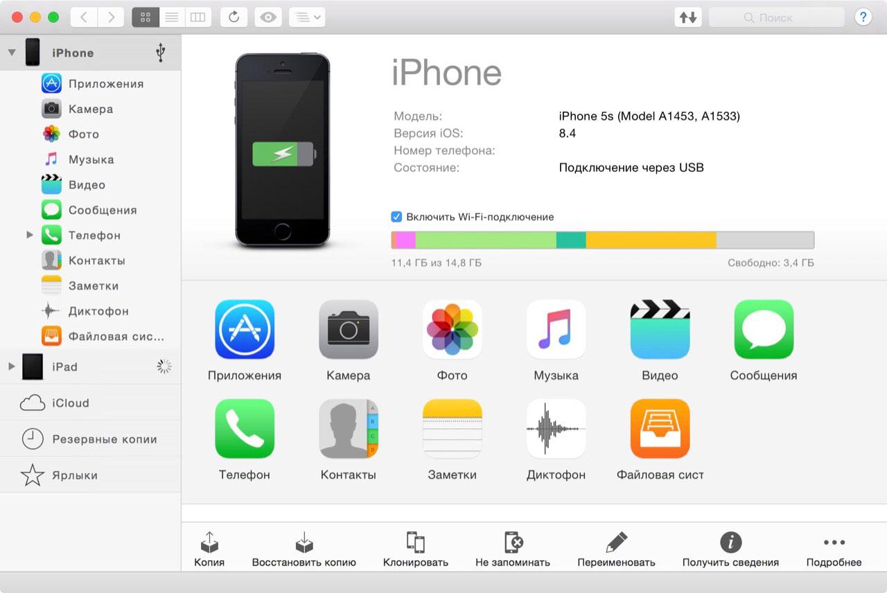 Sådan nulstilles iPhone 5 før du sælger