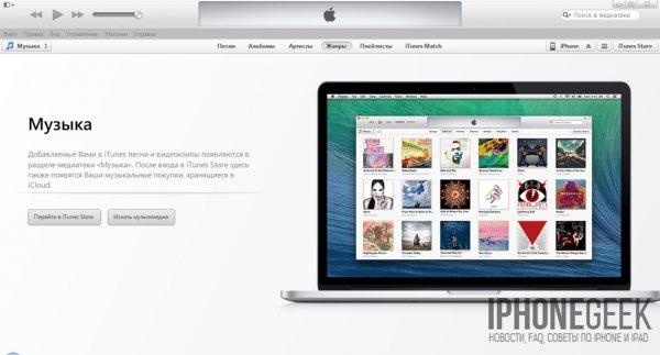 Πώς να επαναφέρετε τις απομακρυσμένες επαφές στο iPhone (από το αντίγραφο ασφαλείας, από το iCloud, από τις επαφές των Windows και Mac OS X)