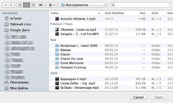 IPad-қа жүктеу үшін файлдарды таңдаңыз