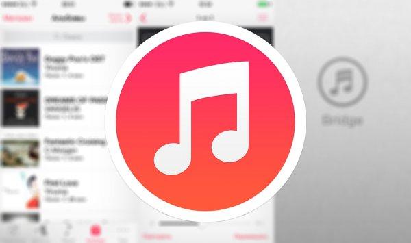 Plakat, wie man Musik im iPhone hochlädt