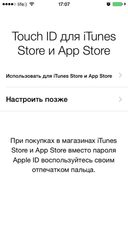 Activation Touch ID para sa pagpapatunay sa iTunes Store at App Store