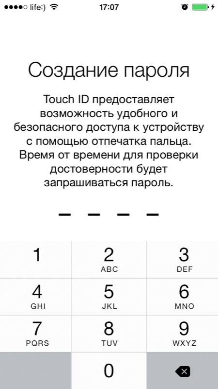 Itakda ang password ng iPhone lock