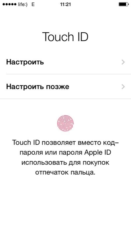 Pagtatakda ng iPhone Fingerprint Scanner