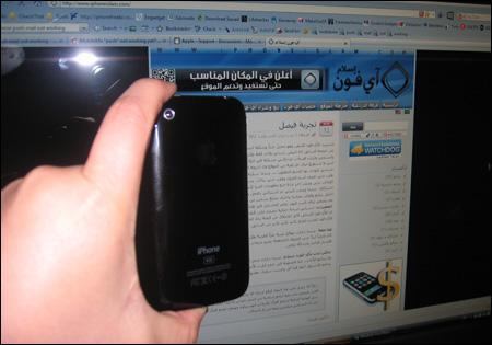 FirstArabiPhone3G2.jpg